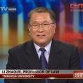 Li Zhaojie