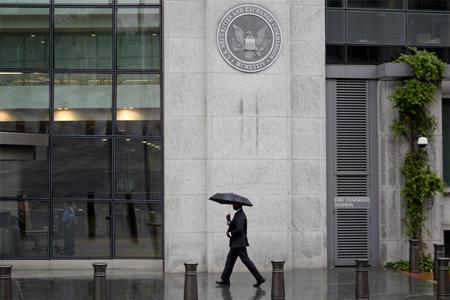 SEC Building in Washington DC