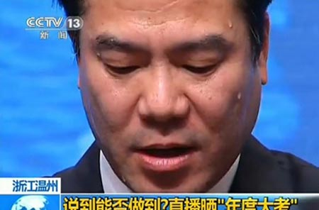 Wenzhou leader Li Shibin visibly sweating during public report