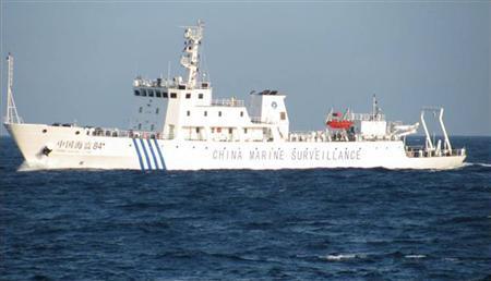 Chinese Marine Surveillance Ship