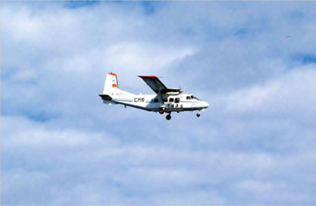 Chinese surveillance plane photographed by Japan over Senkaku Islands