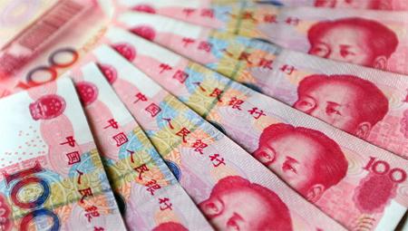 China Economy 2030