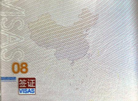 China Passport Map