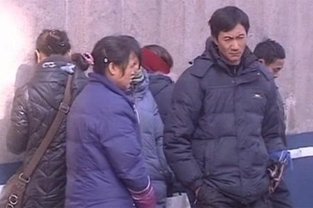 China Doomsday Suspects