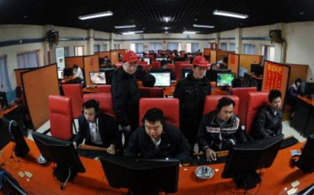 An internet cafe in Changsha