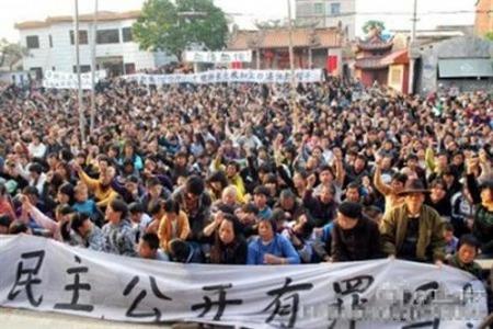 Wukan Land Grab Protest January 2012