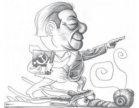 ABC China Politics