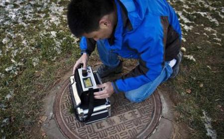 China Pollution Monitoring
