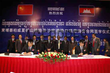 Zhang Chuan You (front R), general manager of Cambodia Iron and Steel Mining Industry Group, and Liu Ziming (front L), chairman of China Railway Major Bridge Engineering Group
