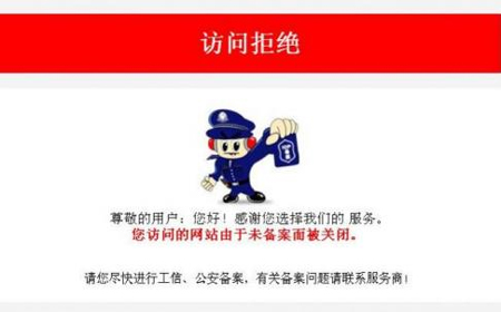 "The site carried a cartoon policeman holding up a badge and a message saying it had been shut down ""for not registering"""