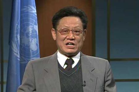 Sha Zu Kang