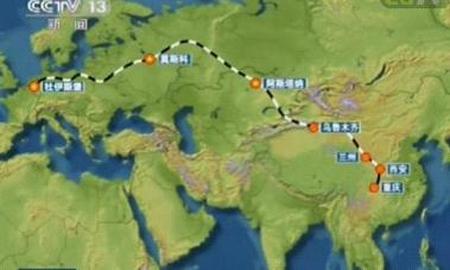 China Poland Rail