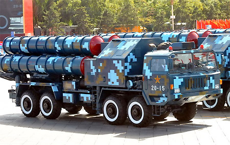 HongQi 9 Surface-to-Air Missile System