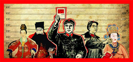 China Heroes And Villains