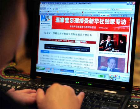 China Cyber Espionage