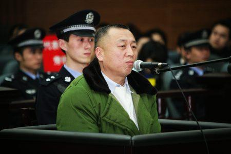 Li Zhuang