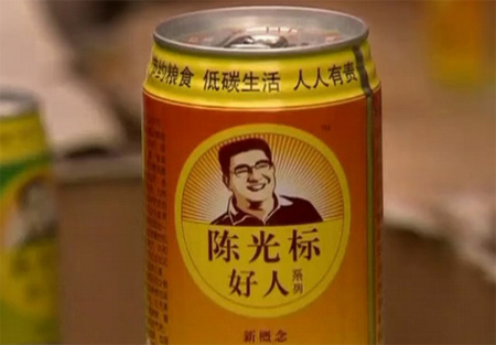 Canned Air China
