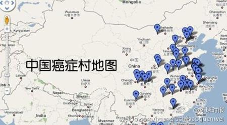 Cancer Village Map