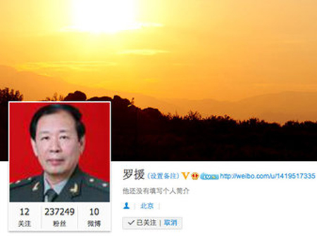 Screen shot from China's Twitter-like microblog service Sina Weibo shows a new account apparently belonging to a nationalist major general, Luo Yuan