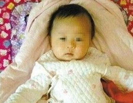 Baby Haobo