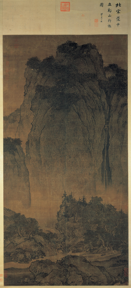 The Stream and Mountain Travelling Path by Fan Kuan - 《谿山行旅》范寬 Late 10th century Northern Song Dynasty.