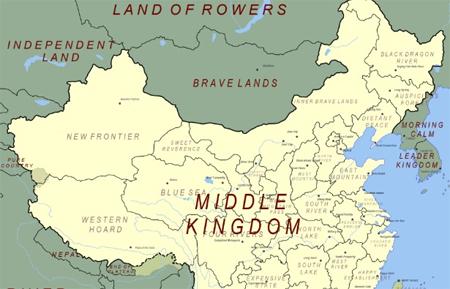China Literal Map
