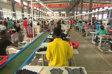 African Manufacturing