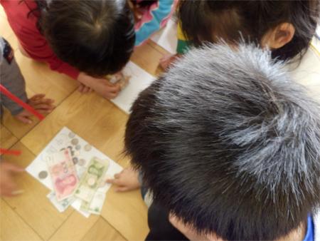 A group of kids around the CNY