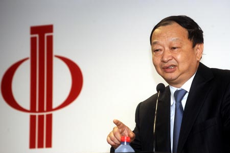 Chang Zhenming, executive chairman of Citic Pacific