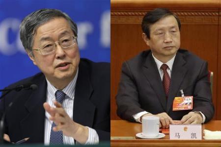 China's central bank governor Zhou Xiaochuan and Vice Premier Ma Kai
