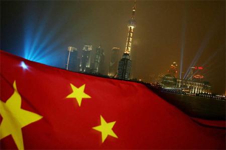 Shanghai China Flag