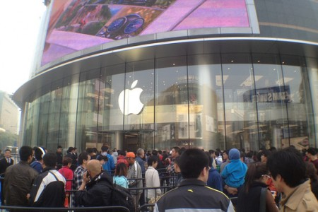 The Wangfujing store in Beijing, China -- Apple's largest retail store in Asia.