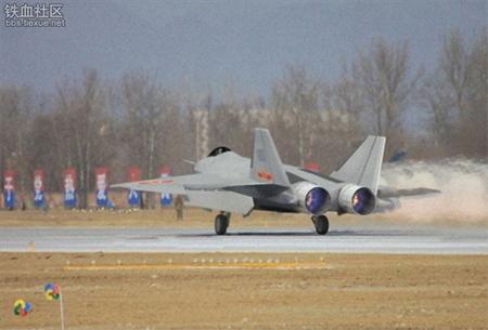 J-18 stealth VTOL fighter  Source: Victory of Banner