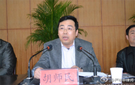 Lawyers throughout China reacted angrily to Hu Shimin's comments