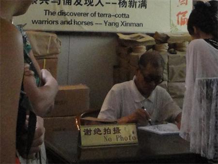 China No Passport