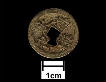 Manda Coin