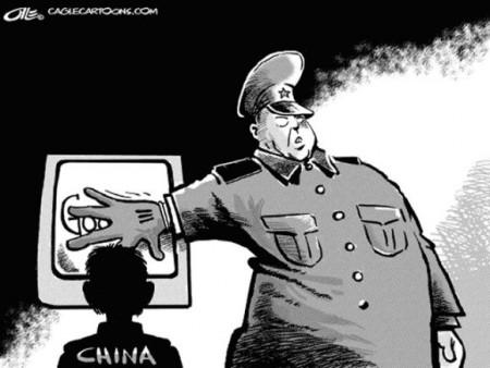 China Press freedom