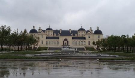 Château Changyu Moser XV