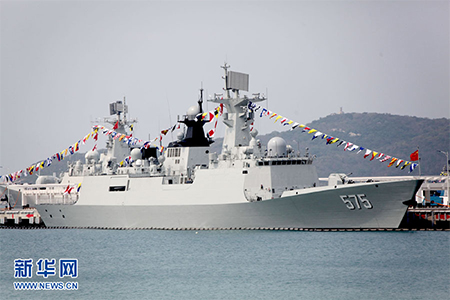 Newly commissioned frigate the Yueyang