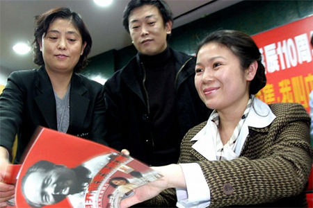 Kong Dongmei, right, granddaughter of the father of Communist China, Mao Zedong