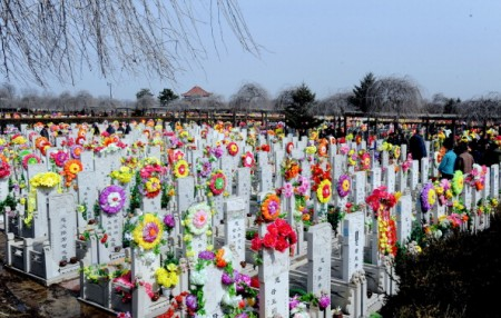 China Marks The Tomb-Sweeping Day