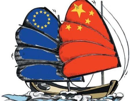 China European Union Ship