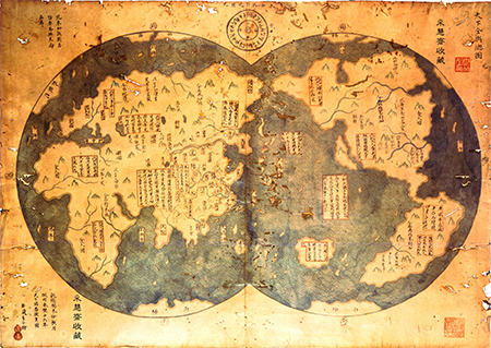 China 1418 World Map