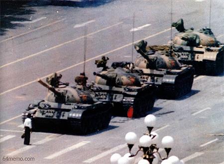 China Tiananmen Square 1989