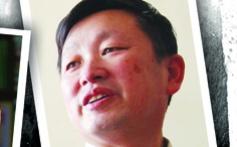 Zhang Lifan
