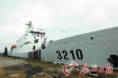 China Coast Guard Ship