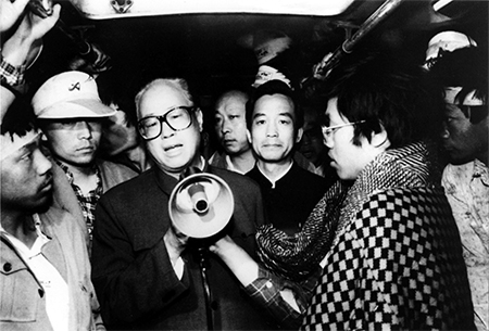 On 19 May 1989, Chinese Communist Party Secretary General Zhao Ziyang picked up a bullhorn and urged student demonstrators to end their hunger strike against the Chinese government in the name of peace and national stability. This was his last public appearance