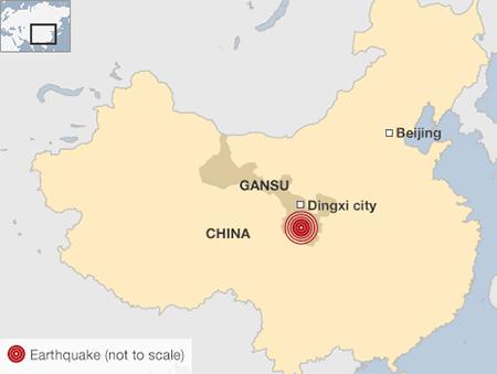 Gansu Earthquake Map