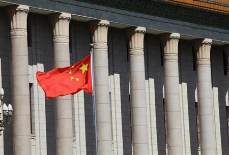 China Court House