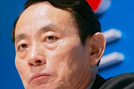 Jiang Jiemin, a top government official, is also among those suspected of corruption